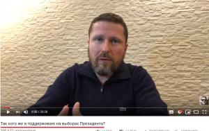 Оппоблок, съезд, форум, выдвижение, Александр Вилкул, новости, Украина