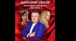Молдова, украина, крым, скандал, СБУ, спектакль