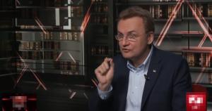 Украина, Львов, Политика, Садовой, Мер, Городской голова.
