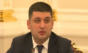 Гройсман, Украина, Верховная рада, парламент, Киев, доходы политиков, открытый доступ