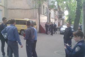 """одесса, взрыв, офис, партия """"свобода"""""""