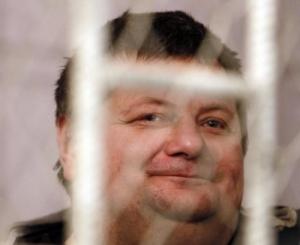 мосийчук, украина, порошенко, новости, арест, обвинения