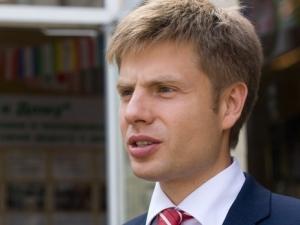 бпп, порошенко, путин, украина, депутат, верховная рада, нардеп