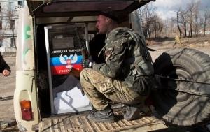 днр, донецк, общество, донбасс. ато, восток украины, происшествия