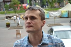Украина, полиция, Луценко, задержали автомобиль