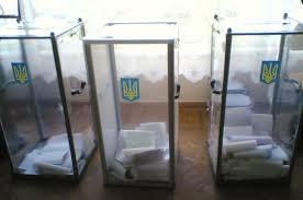 парламентские выборы, политика,общество, новости украины, донецкая область, луганская область