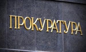 Киев, обыск, ГАИ, документация, автомайдан, Бровко, поддельные протоколы, участники протестных акций