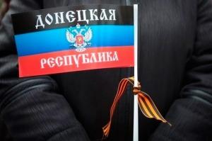 донецк, днр, донбасс, россия, террористы, захарченко, украина, война на донбассе