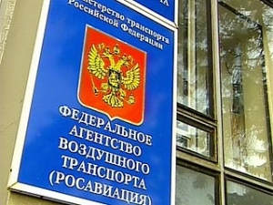 росавиация, россия, боинг, донбасс, бук, россия сомневается, никаких доказательств