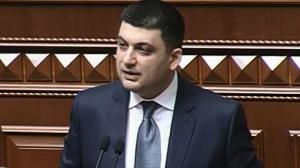 Верховная Рада, Турчинов, Гройсман, политика, Украина