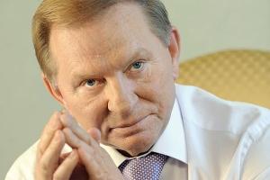 Кучма, Донбасс, конфликт, решение, женевский формат, встреча, США, протокол, подписание