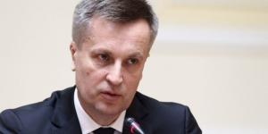 валентин наливайченко, сбу, владимир гройсман, кабинет министров, единая цена на газ, новости украины