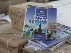 новости Донбасса, ДНР, юго-восток Украины, Россия, общество, российские учебники