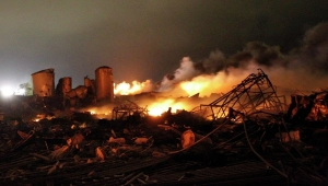 бердянск, взрыв, блокпост, нацгвардия, бойцы, ожоги