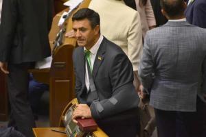Украина, Тищенко, Политика, Джокер, Пранкер, Слуга народа, Переписка.