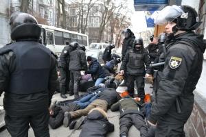 Юрий Луценко, ГПУ, Я Бандера, новости, Украина нацполиция, происшествия