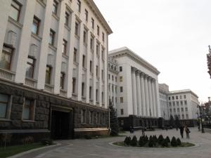 администрация президента украины, петр порошенко, ато, армия украины, юго-восток украины, общество, митинг