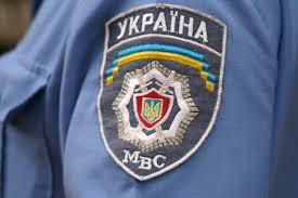 МВД Украины, Юго-восток Украины, происшествия, луганская область, стаханов, криминал, общество