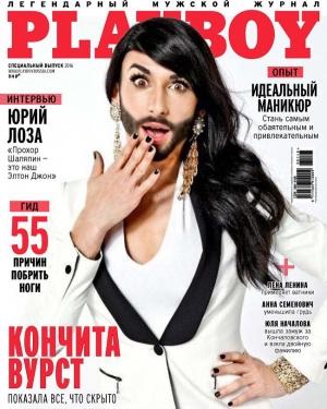 Россия, Евровидение,PlayBoy, Кончита Вурст, общество, 1 апреля
