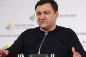 тымчук, новости украины, донецк, днр, восток украины, донбасс