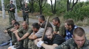 Донбасс, юго-восток, Донецк, Донецкая республика, ДНР, Луганск, ЛНР, Украина, плен, Порошенко, освобожденные