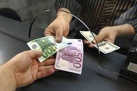 Курс, НБУ, валюта, гривна, евро, доллар, цена продажа, повышение