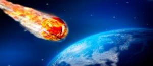 новости мира, природные катастрофы, астероид