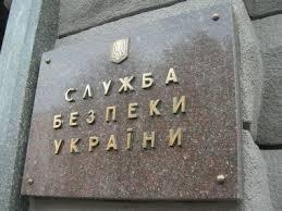 антимобализация, украина, сбу, уголовное дело, мобилизация, общество, посты