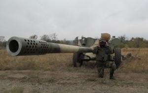 ато, донбасс, восток украины, армия украины, лнр
