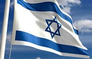 """новости Израиля, """"Несокрушимая скала"""", арабо-израильский конфликт, политика, ООН, Биньямин Нетаньяху, Шимон Перес"""