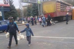 """Горловка, гуманитарная помощь, """"привет от Беса"""", новости Донбасса, юго-восток Украины, ДНР, общество"""