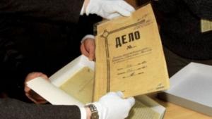 Кабмин, СССР, спецслужбы, общество, рассекречивание, архив, личное дело