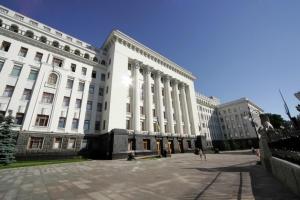 петр порошенко, администрация президента украины, пикет движения общее дело, верховная рада украины, новости киева, происшествия
