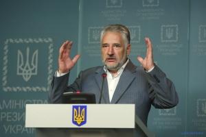 Донецк, ДНО, выборы на Донбассе, Павел Жебривский, новости, Украина, миротворцы ООН