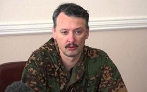 Украина, Россия, Турция, Сирия, политика, война в Сирии