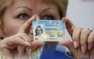 общество, новости украины, биометрический паспорт