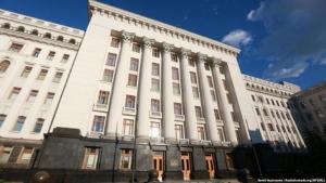 Геращенко, Ермак, Зеленский, Офис президента.