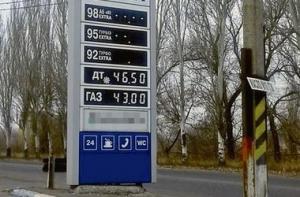 донецк, ато, днр. восток украины, происшествия, общество, бензин