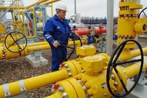 газпром, нафтогаз, демчишин, допонительное соглашение, газовый контракт