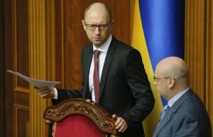 луценко, блок петра порошенко, кабинет министров, политика, верховная рада