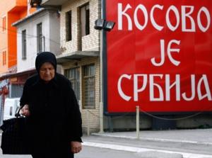 сербия, косово, признание