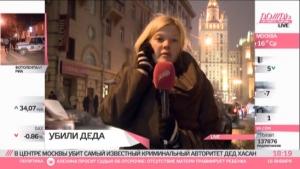 телеканал дождь, новости россии, новости москвы, криминал