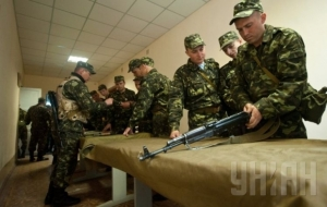 мобилизация, общество. тернополь, происшествия, новости украины