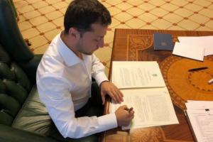Украина, Бюджет, Выплаты, Зеленский , Прожиточный минимум