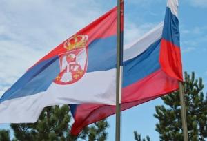 сербия, нато, ато, обсе, украина, восток украины, днр, лнр, новости сербии, новости россии, ес, политика, сербы в днр, сербы в лнр, белград, мид украины, мид сербии