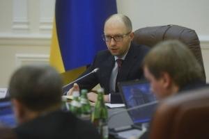 Яценюк, Кабинет Министров, Коалиция, Верховная Рада, Гройсман, Украина, политика