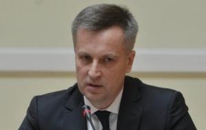 Наливайченко, Россия, СБУ, Мариуполь, Украина, обстрел, Донбасс