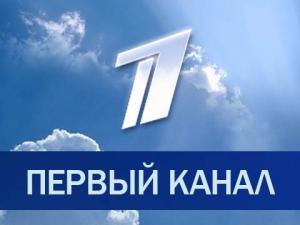 обсе, новости украины, новости россии, первый канал, терроризм, юго-восток украины, донбасс