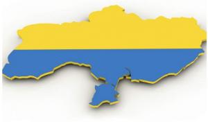 польша, новости польши, новости украины, польша украина, украина польша, скандал, происшествия, политика, мид польши, мид украины, посольство украины в польше, крым, новости крыма
