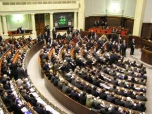 верховная рада украины, законопроект, ситуация в украине, пенсионная реформа
